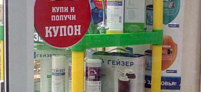 ТСК Сипайловский