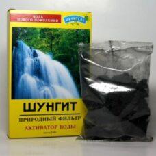 Шунгит для очистки и кондиционирования воды