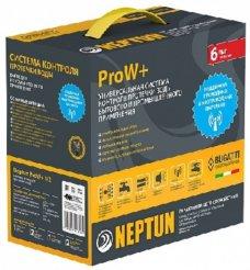Neptun Bugatti ProW+