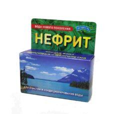 Нефрит, природный минерал