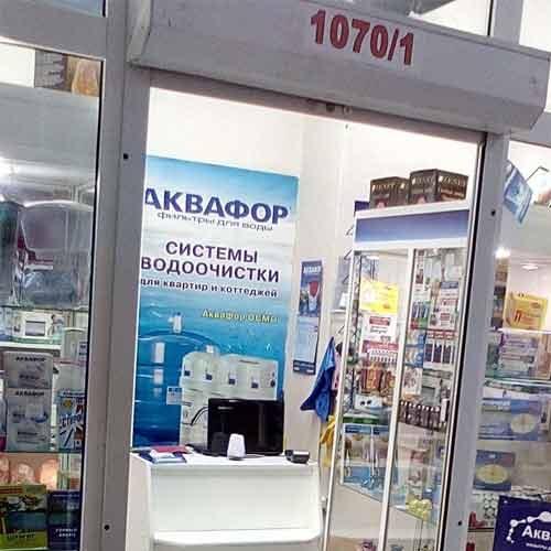 Входная группа ТСК Сипайловский