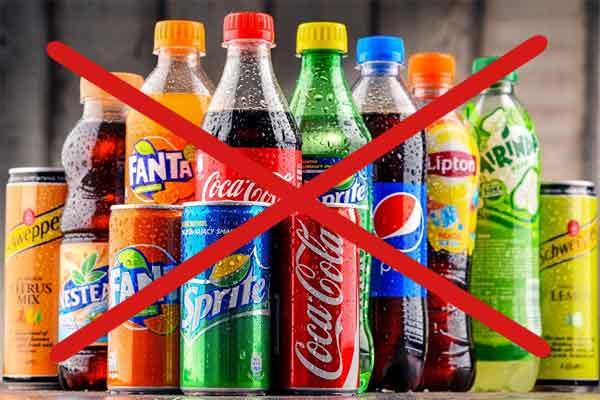 откажитесь от сладких и газированных напитков